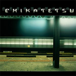 Chikatetsu III